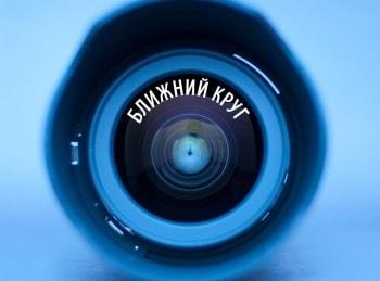 Ближний круг Сергей Проханов в 17:35 на канале Культура