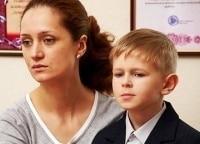 программа Star Cinema: Блудные дети 5 серия