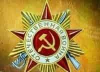 Боевые награды Советского Союза 1941 1991 в 08:34 на канале Звезда
