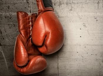 программа МАТЧ ТВ: Бокс Чемпионат России Мужчины 1/2 финала Трансляция из Оренбурга Прямая трансляция