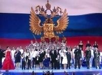Большой-праздничный-концерт,-посвящённый-Дню-России
