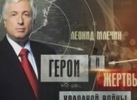 программа ТВ Центр: Бомба как аргумент в политике
