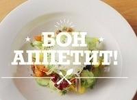 программа Твой Дом: Бон Аппетит Моисей Маликов Скандинавские блюда для новогоднего стола