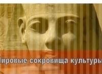 программа Россия Культура: Бордо Да здравствует буржуазия!