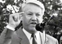 программа Первый канал: Борис Ельцин Отступать нельзя