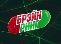 программа НТВ: Брэйн ринг