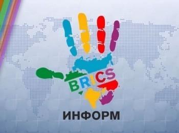 программа Продвижение: Bricsинформ