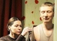 программа Русский иллюзион: Бубен, барабан