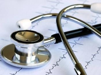 программа Здоровое ТВ: Будьте здоровы! Заболевания щитовидной железы