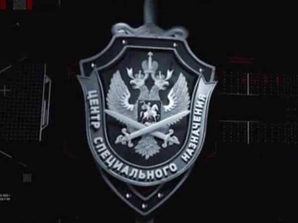 Центр специального назначения 1 4 серии в 14:20 на канале