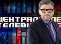 Центральное телевидение в 19:00 на НТВ
