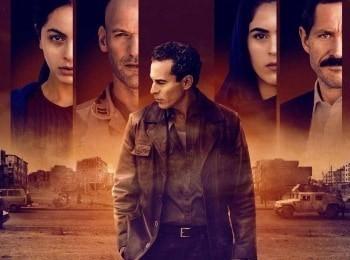 Центральный Багдад 5 серия в 21:00 на канале А1