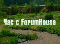 программа Загородная жизнь