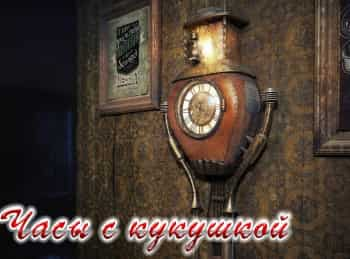 программа Ностальгия: Часы с кукушкой