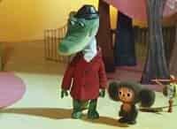 программа Карусель: Чебурашка и Крокодил Гена