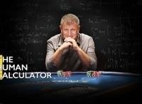 программа Техно 24: Человек калькулятор Скрытая сила чисел