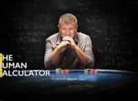 Человек-калькулятор Секреты Вегаса
