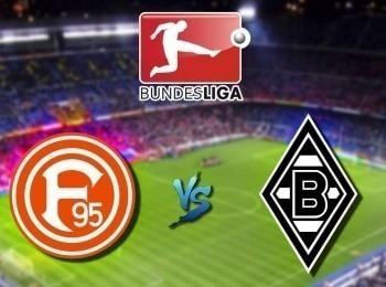 Чемпионат Германии Фортуна — Боруссия Мёнхенгладбах в 21:35 на канале