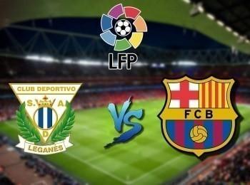 программа МАТЧ! Футбол 1: Чемпионат Испании Леганес — Барселона