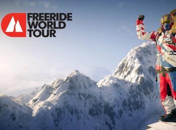 программа Русский Экстрим: Чемпионат мира по фрирайду 2 й этап, Канада