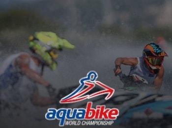 Чемпионат мира по водно моторному спорту Аквабайк про 2019 Этап 3 й, Китай, Ski GP 1/Ski GP 1 Ladies в 11:00 на канале