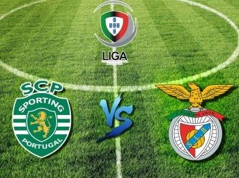 Чемпионат Португалии Спортинг — Бенфика в 17:35 на канале