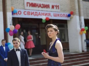 Четыре кризиса любви в 03:25 на канале ТВ Центр