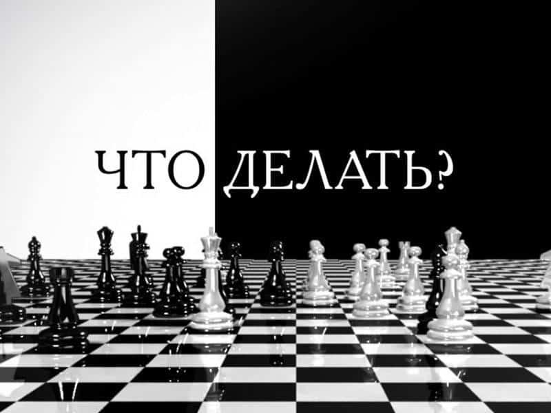 Что делать? Велика Россия… А где жить? в 12:20 на канале Культура