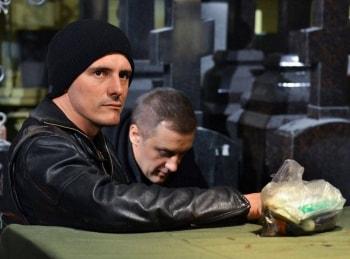 программа Русский Бестселлер: Чужой Мертвец: Часть 1