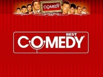 Comedy Club Лучшее в 00:50 на канале