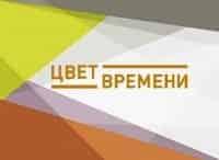 Цвет времени Карандаш в 02:45 на Россия Культура