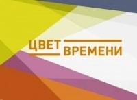 Цвет времени Василий Поленов Московский дворик в 12:15 на канале