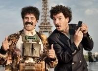 программа Комедийное: Да здравствует Франция!