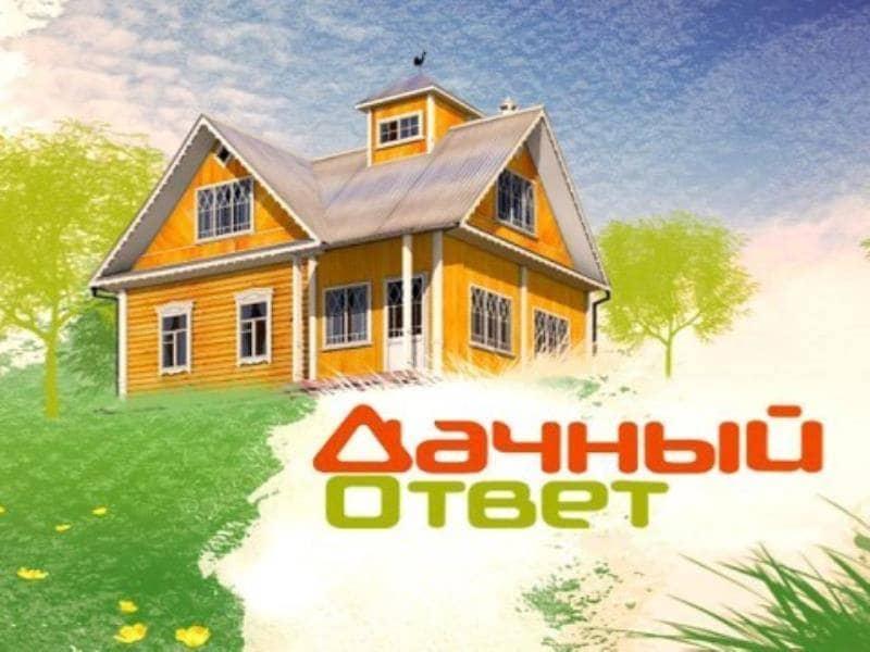программа НТВ: Дачный ответ Дом терем