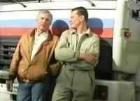 Дальнобойщики Последняя игра в 01:52 на канале ТВ Центр