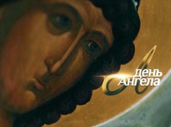 программа Спас ТВ: День ангела Преподобный Сергий Радонежский