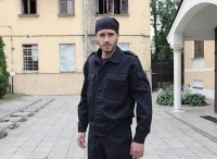 программа Русский Детектив: Департамент 4 серия