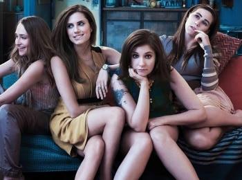 программа Amedia Premium: Девочки Прощальная гастроль
