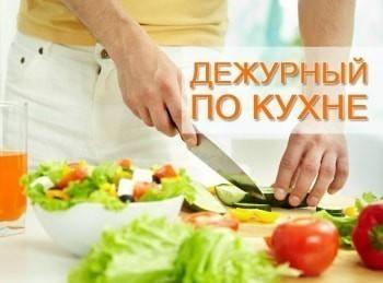 программа ЕДА: Дежурный по кухне Еловые спагетти с печеной свеклой