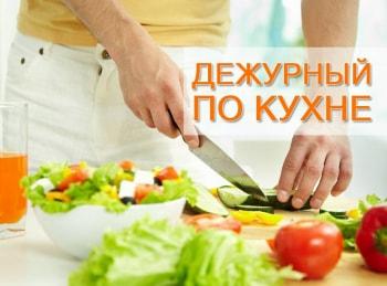 Дежурный-по-кухне-Торт-Наполеон-с-баклажанной-икрой-и-беконом-Облепиховый-напиток
