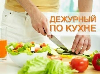 программа ЕДА: Дежурный по кухне Закуска с картофелем, томатами и шпротами Гречневая лапша с овощами и говядиной