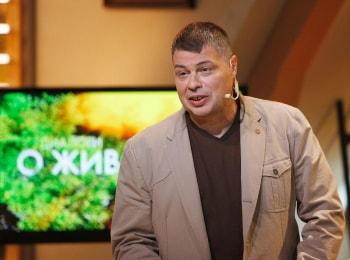 Диалоги о животных Сафари Парк в Геленджике в 12:25 на Россия Культура