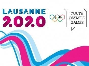 Дневник III Зимних юношеских Олимпийских игр в 11:35 на канале