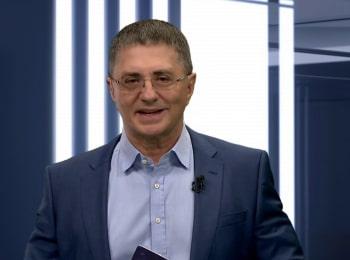 Доктор Мясников в 12:35 на Россия 1