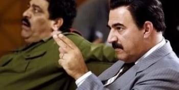 программа А1: Дом Саддама 2 серия