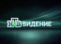 Донбасский синдром в 19:25 на канале