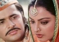 программа Индия ТВ: Дорогая Умрао