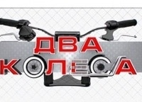 программа Авто Плюс: Два колеса 96 серия