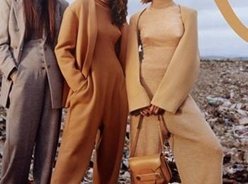 программа Fashion One: Eco Trendsetters Ola Rudnicka