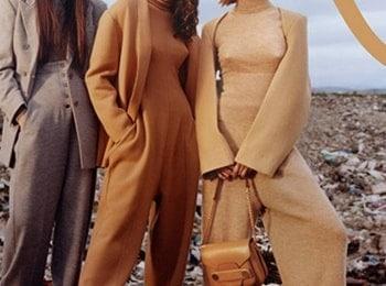 программа Fashion One: Eco Trendsetters Sylwia Rakowska